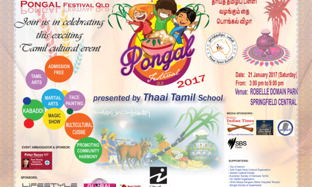 Pongal, the Tamil Thanksgiving — celebrations scheduled on Jan 21 in Brisbane