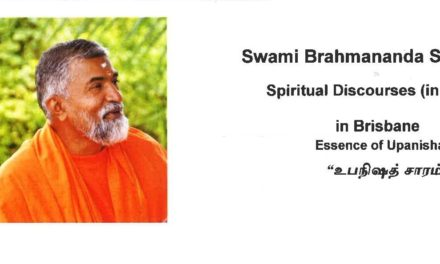 Swami Brahmananada Saraswathi to be in Maclean Selva Vinayagar temple, Brisbane