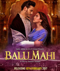 balumahi-movie