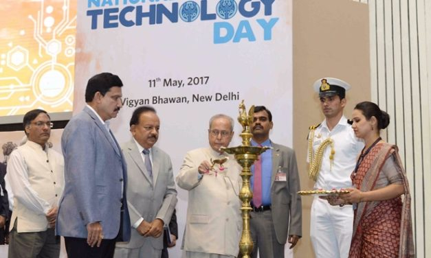 President of India inaugurates National Technology Day on 11th May 2017