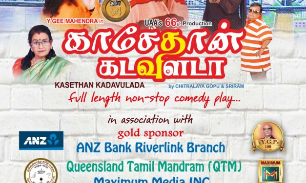 Non-stop comedy play in Brisbane