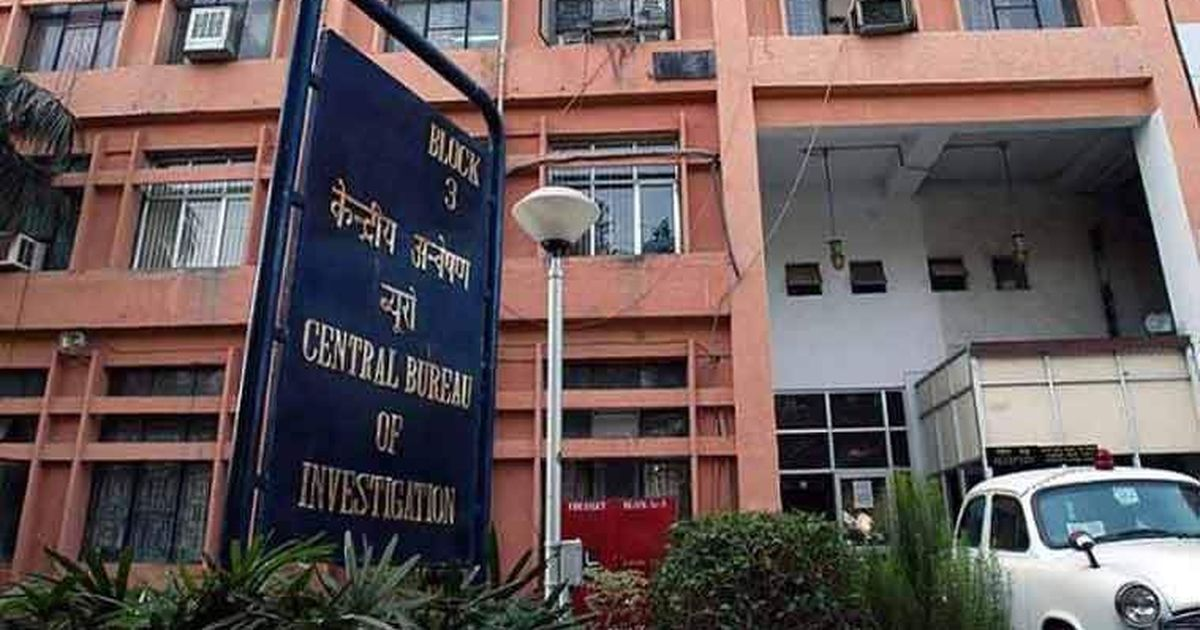 Vipul Ambani was directly involved in the Rs 11,400-crore PNB scam, CBI tells court