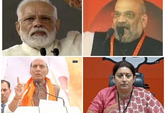 BJP Releases first List, PM Modi to Contest from Varanasi, Amit Shah from LK Advani's Gandhinagar
