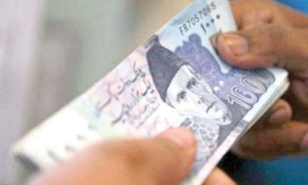 Govt Likely to Remove 4% Super tax Levied on Banks