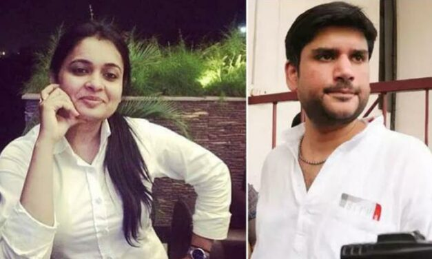 Apoorva, Arrested for killing Husband Rohit Tiwari, Showing Confusing Behaviour: Police