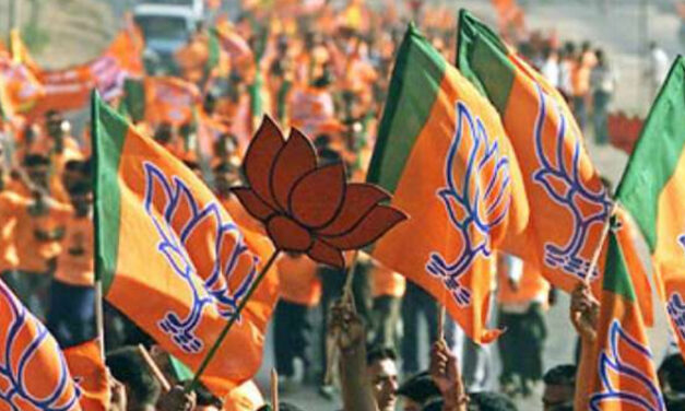 Lok Sabha Election 2019 Live Updates: BJP to Release Party Manifesto on Monday