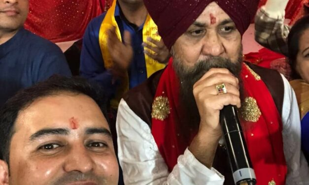 Lakhbir Singh Lakha Performs for Mata Ki Chownki in Burbank