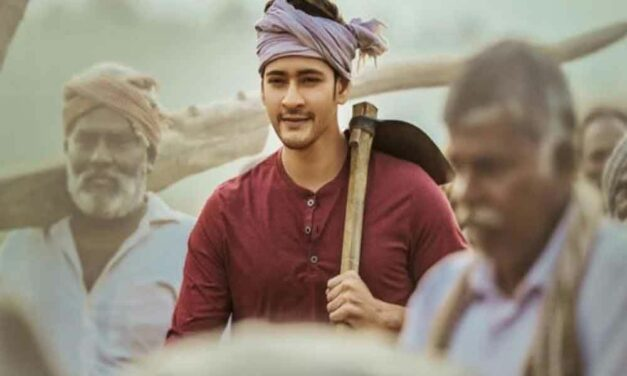 Day 1: Maharshi Breaks Baahubali 1 Record