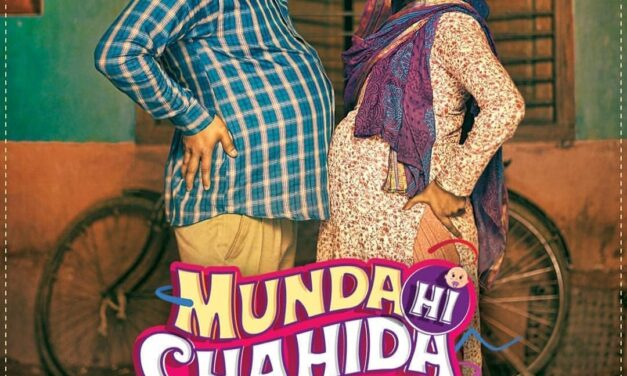 Munda Hi Chahida Movie – Release On 12 July 2019