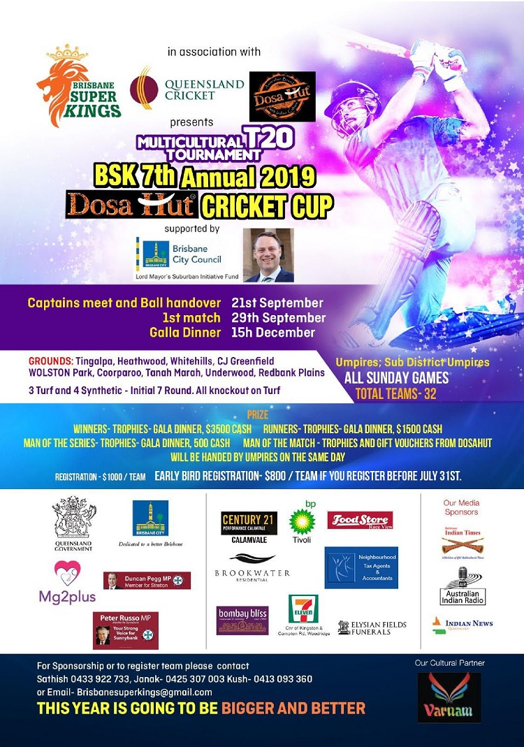 Multicultural T20 BSK 7th Annual 2019 Dosa Hut Cricket Cup