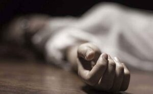 Indian Man Stabs Wife To