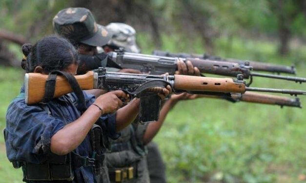 CRPF Constable Dies In Maoist Attack