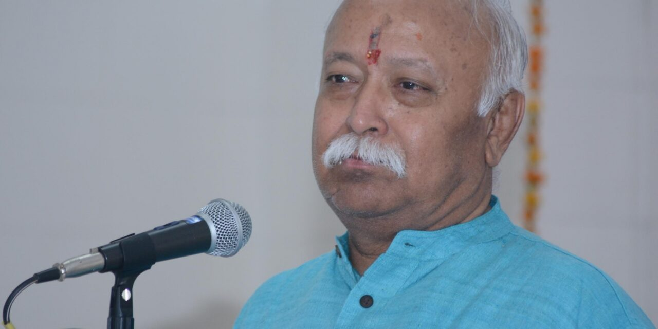 RSS Chief To Be In Delhi When Ayodhya Verdict Comes In