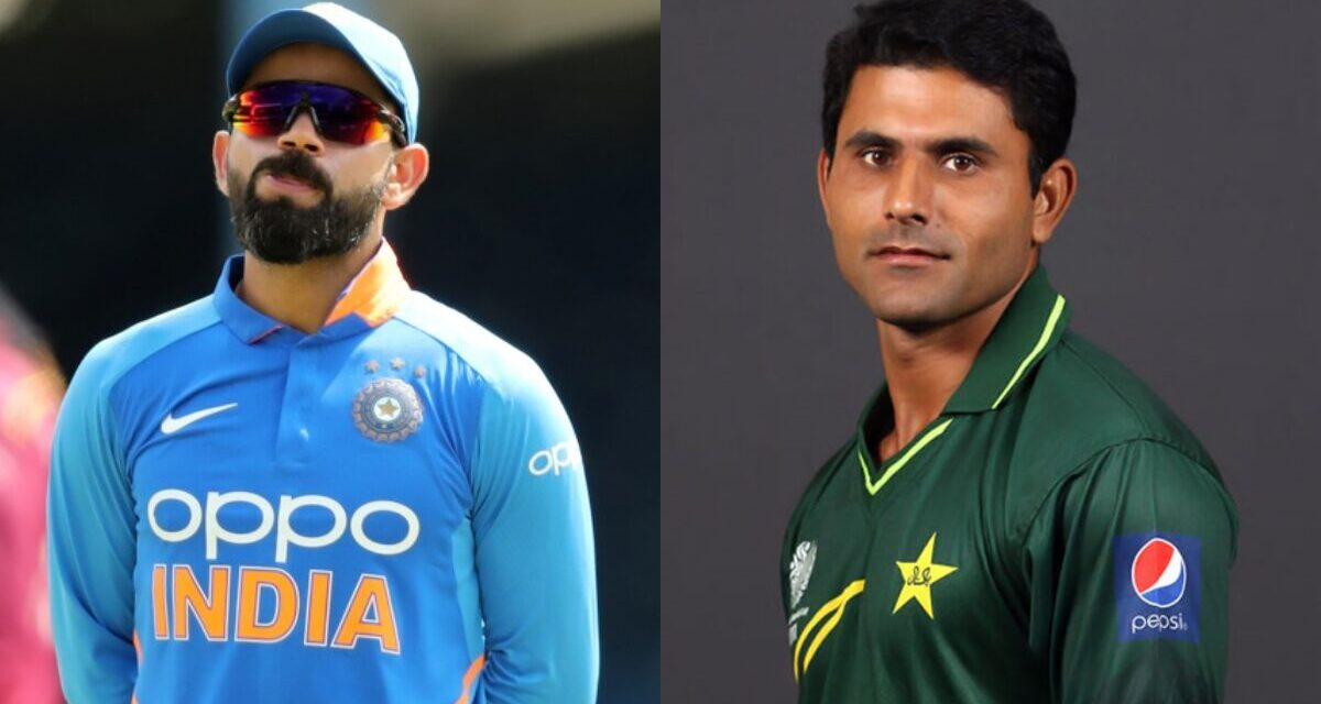 Kohli Fantastic But Lucky As Well: Razzaq