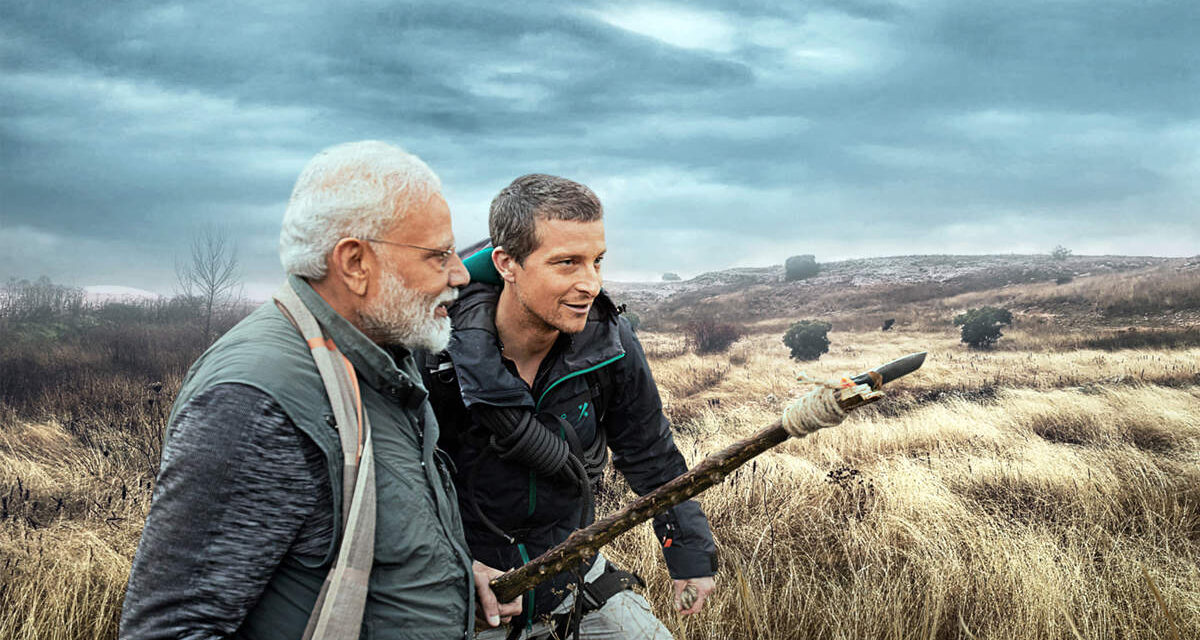 PM Modi's Vision for Cleaner India A Privilege To Hear: Bear Grylls