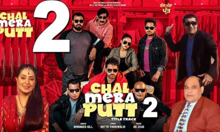 Chal Mera Putt 2 – Official Trailer – Amrinder Gill – 13 March, 2020