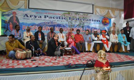 Community message: Arya Pratinidhi Sabha of Queensland Inc