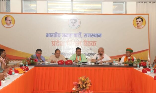 BJP sets Mission 2023 to return to power in Rajasthan